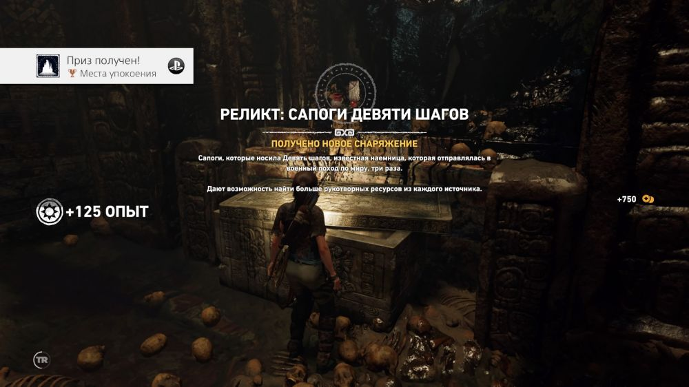 Прохождение Shadow of the Tomb Raider — «Кувак-Яку»: артефакты, сокровища, головоломки, склепы, гробницы